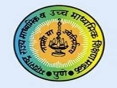 MSBSHSE Inter Annual Exams Date Sheet 2020