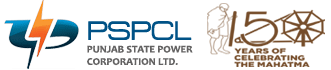 PSPCL Jobs Written Exams Result 2020