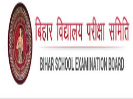 Bihar Board 10th Class Result out in April 2020