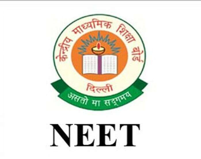 NEET PG & MDS 2020 Counselling Result 2020