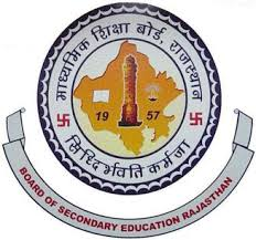 Rajasthan students of 1st to 9th and 11th Class Result Certificate