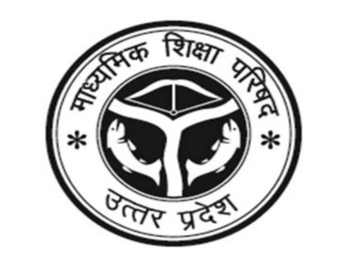 Uttar Pradesh Board 10th and 12th Result 2020