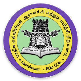 12th Result 2020 TN Board