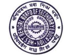 Madhyamik 10th Class Result 2020