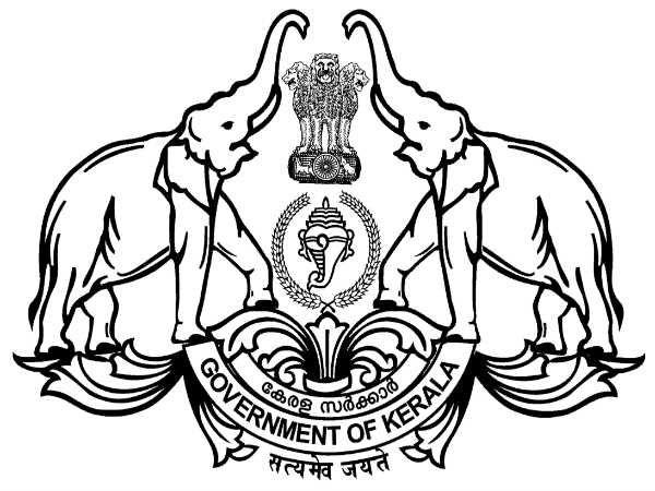 DHSE Kerala +2 Result 2020