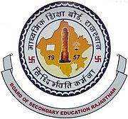RBSE 12th Arts Result 2020