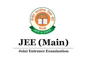 JEE Main Paper 2 Results 2020