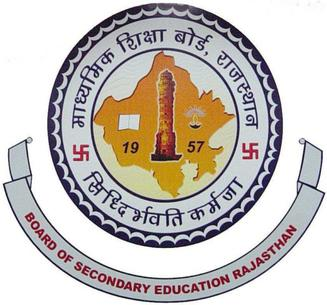 RBSE 10th Class Supplementary Result 2020