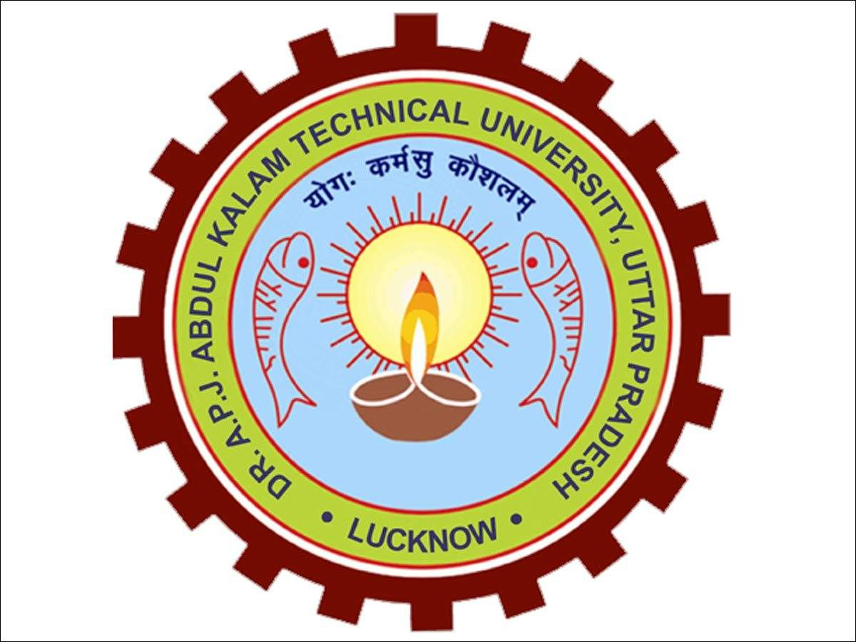 UPSEE Engineering Course Result 2020