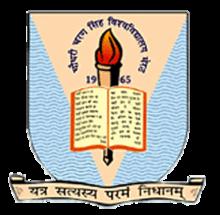 Chaudhary Charan Singh University CCSU B.Ed Result 2020