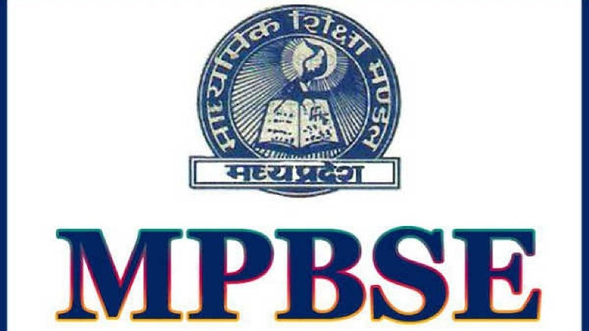 MPBSE 10th and 12th extends Application Deadline