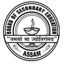 Assam HSLC Exam 2021 Date Sheet