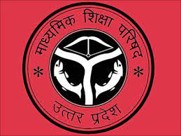 UPMSP Class 10 12 Result Grievances Dates Extended