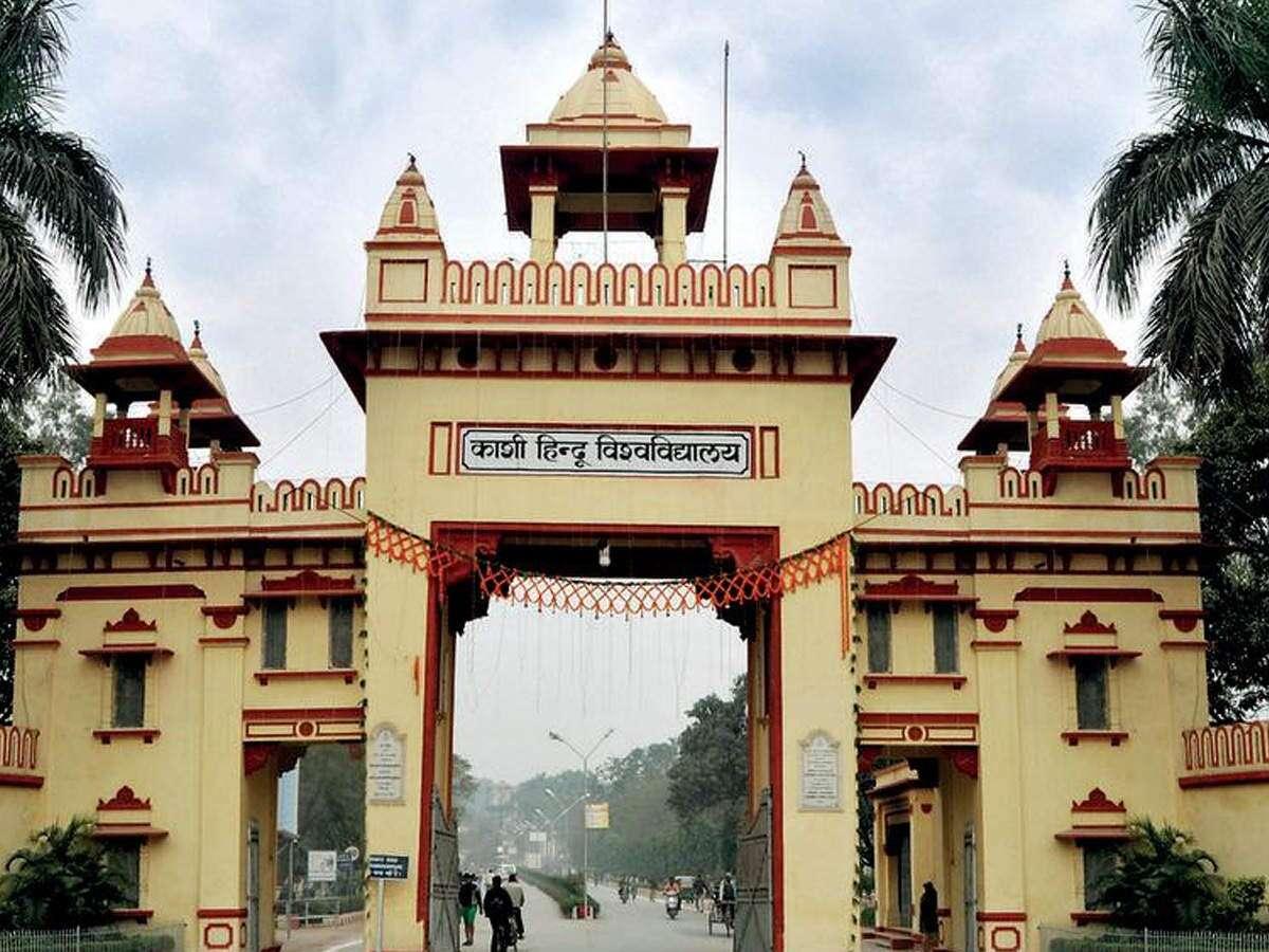 Banaras Hindu University BHU Admission Entrance Test 2021