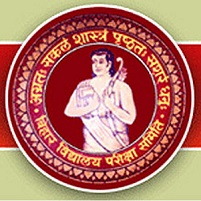 BSEB OFSS 1st Merit List Will Be Released Soon