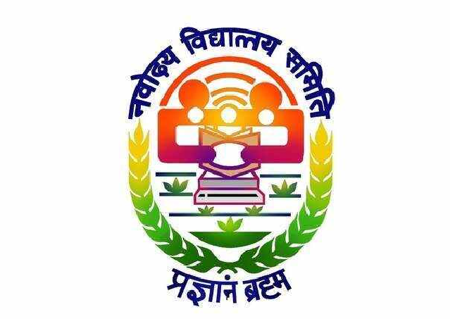 JNVST Class 6 Exams 2021 Postponed For Two Districts of MP