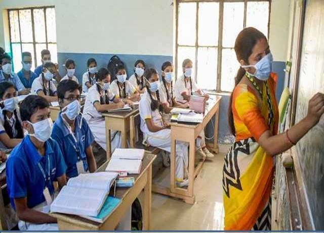 Kerala Higher Educational Institutions Will Reopen On 4th October 2021