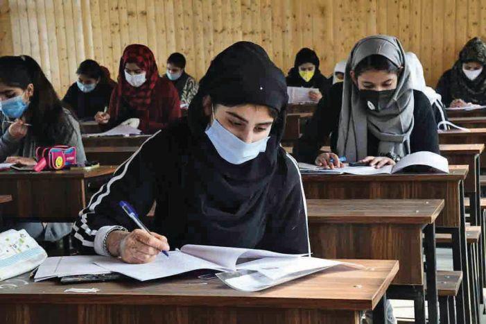JKBOSE Class 12 Bi Annual Exams 2021